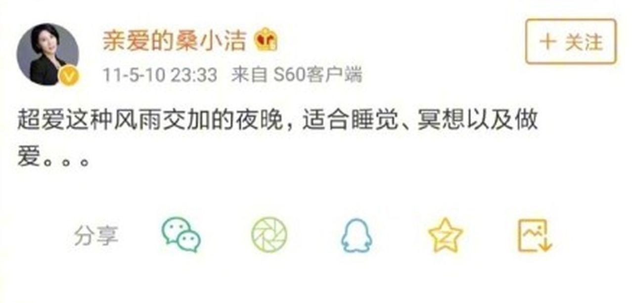 中國科學勵志節目《最強大腦》作弊事件刷屏,與此同時,節目中被稱為「中國最帥教授」...