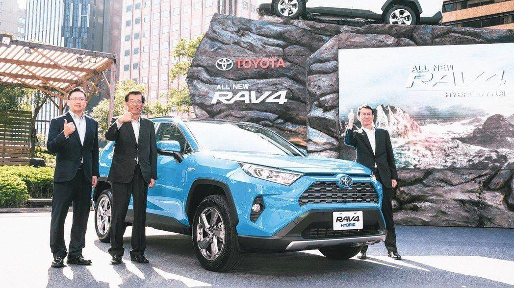 TOYOTA3月4日舉行「All New RAV4」新車上市發表會。 圖/TOY...