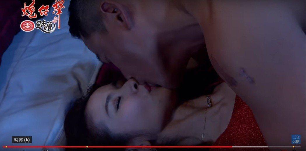 陳小菁與江宏恩「炮仔聲」演出不倫滾床戲碼。圖/擷自三立台劇炮仔聲YOUTUBE