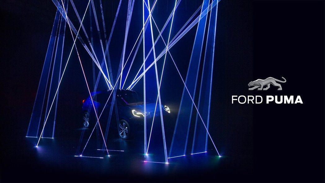 全新Ford Puma預計在今年下半年正式發表。 摘自Ford