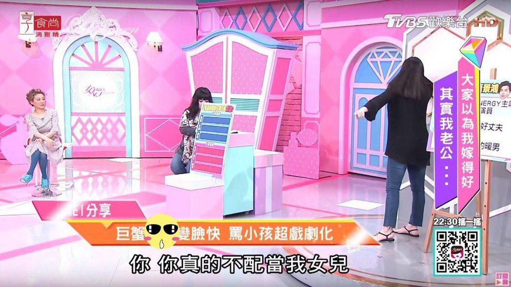 阿弟老婆Mei上「女人我最大」。圖/擷自YouTube