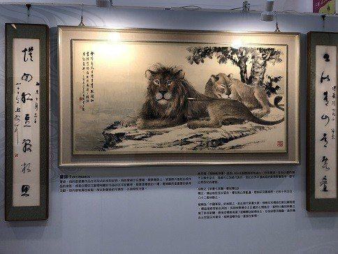 《雙獅威凜圖》是黃君璧1969年遊南非時的創作,非常稀有,黃君璧的幾本畫冊中都有...
