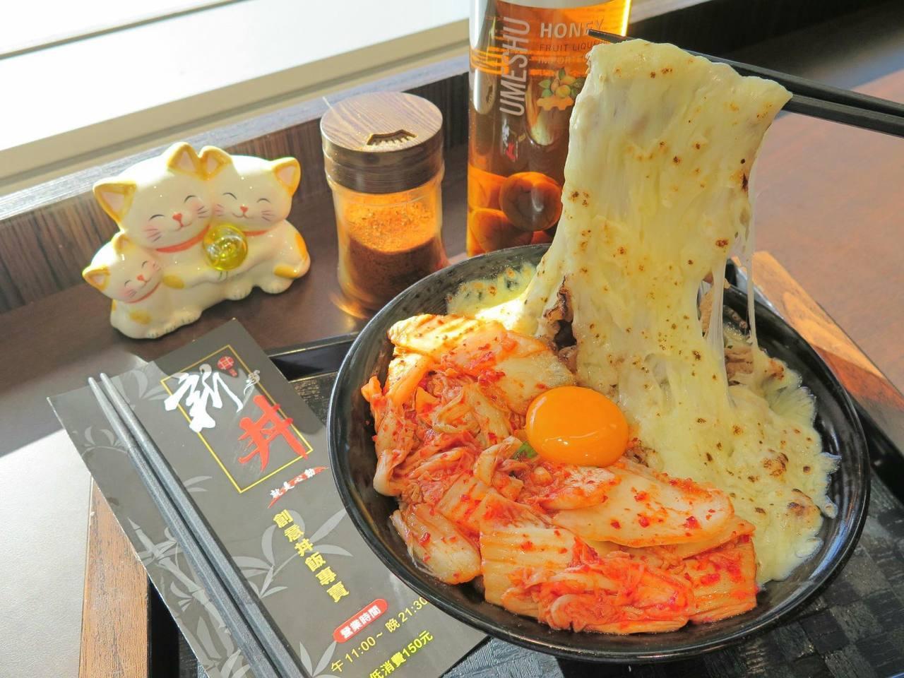「新丼」起司瀑布超療癒。圖/「新丼」提供
