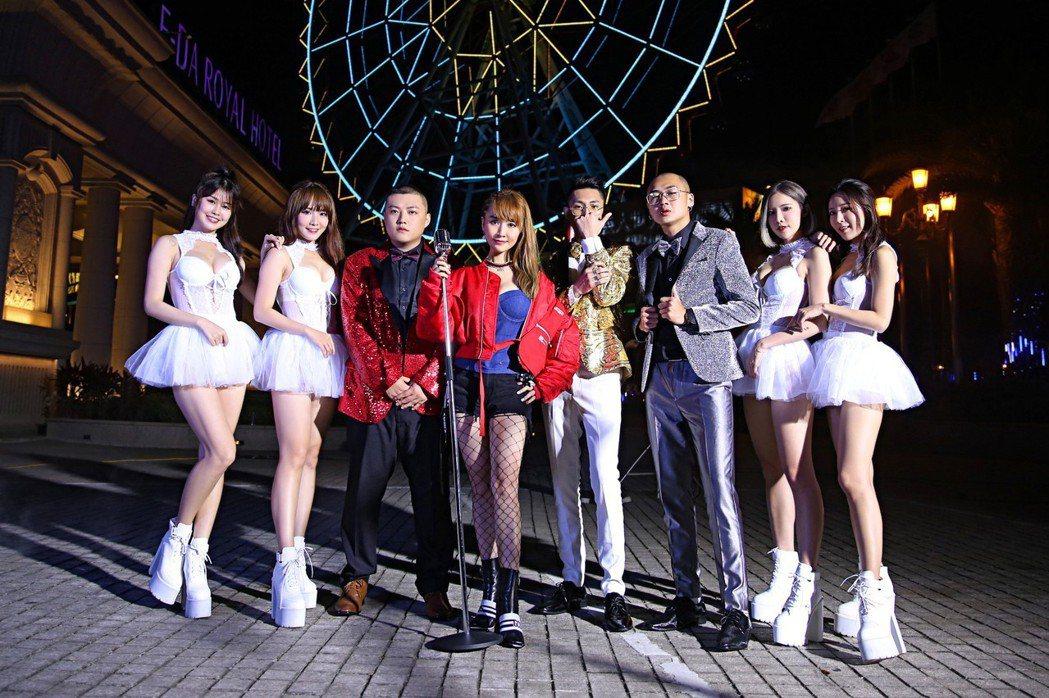 臭屁嬰仔新歌「愛情摩天輪」MV。圖/混血兒娛樂提供
