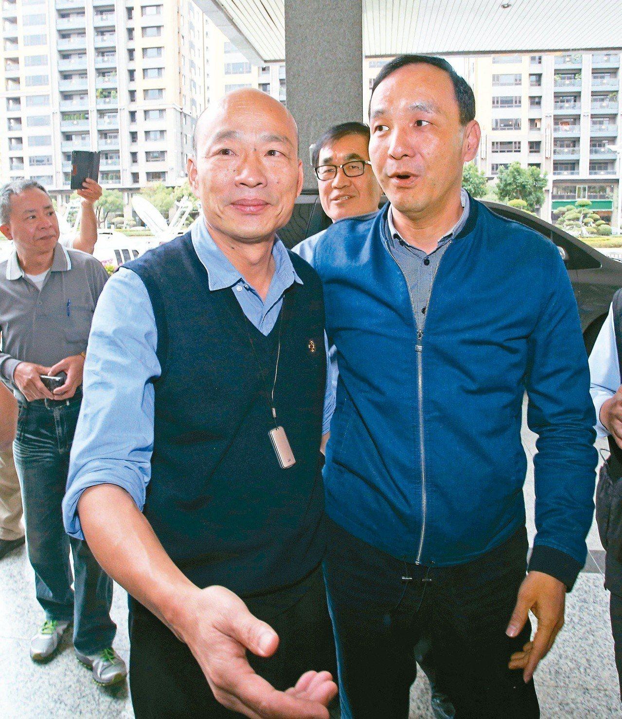 高雄市長韓國瑜(左)和新北市前市長朱立倫(右)。本報系資料照片