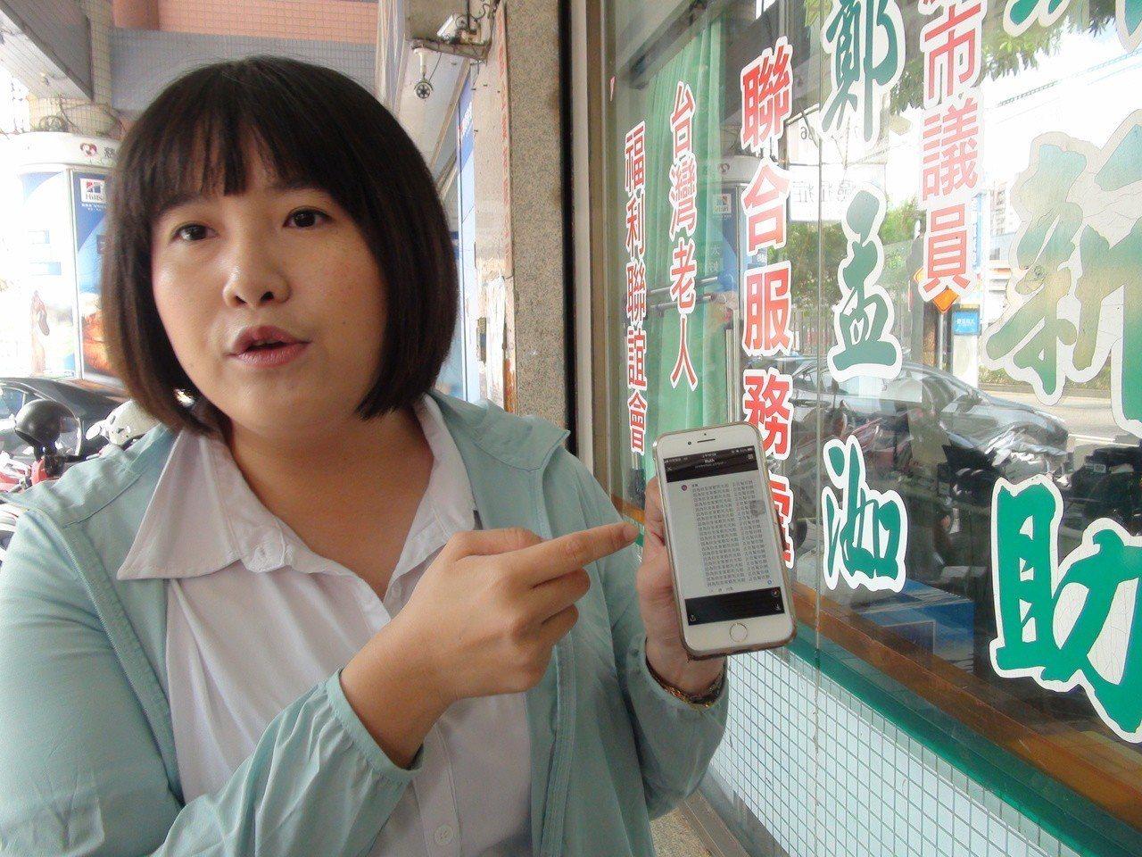 鄭孟洳今受訪時表示,這名李姓網友在臉書粉專上不停批判她,還以洗版方式辱罵她,「因...