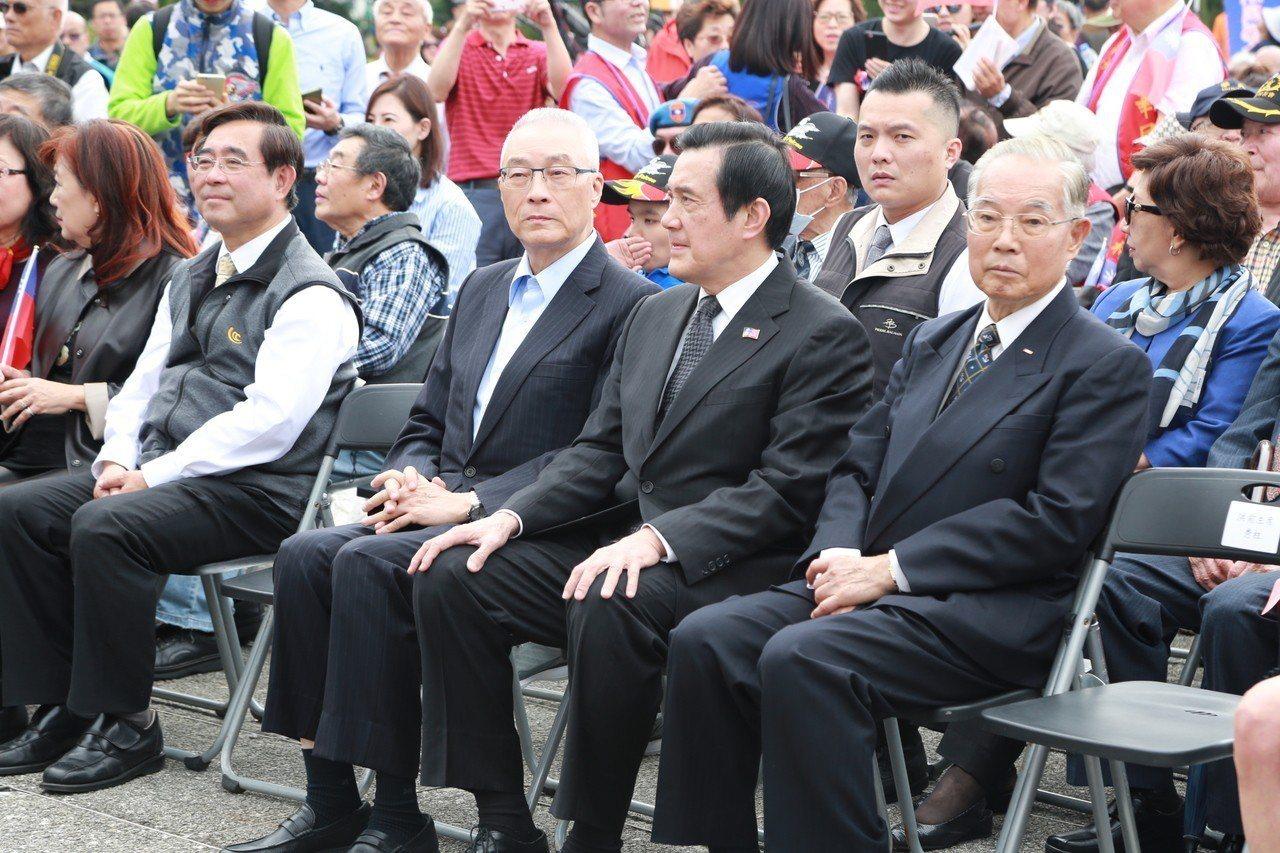 國民黨主席吳敦義今天下午參加我愛國旗委員會舉辦的「蔣公,我們懷念您!」紀念大會,...