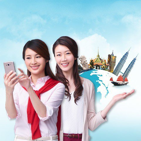 遠傳國際漫遊「亞洲輕量包」適用範圍擴大至東南亞5國,漫遊上網1GB優惠價199元...