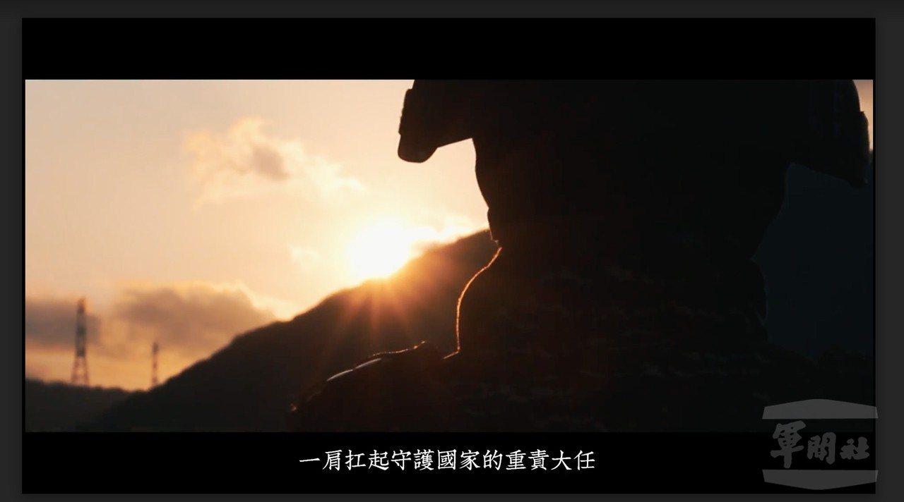 海軍陸戰隊推出短片「奮勇衛疆榮譽勳章」。圖/軍聞社