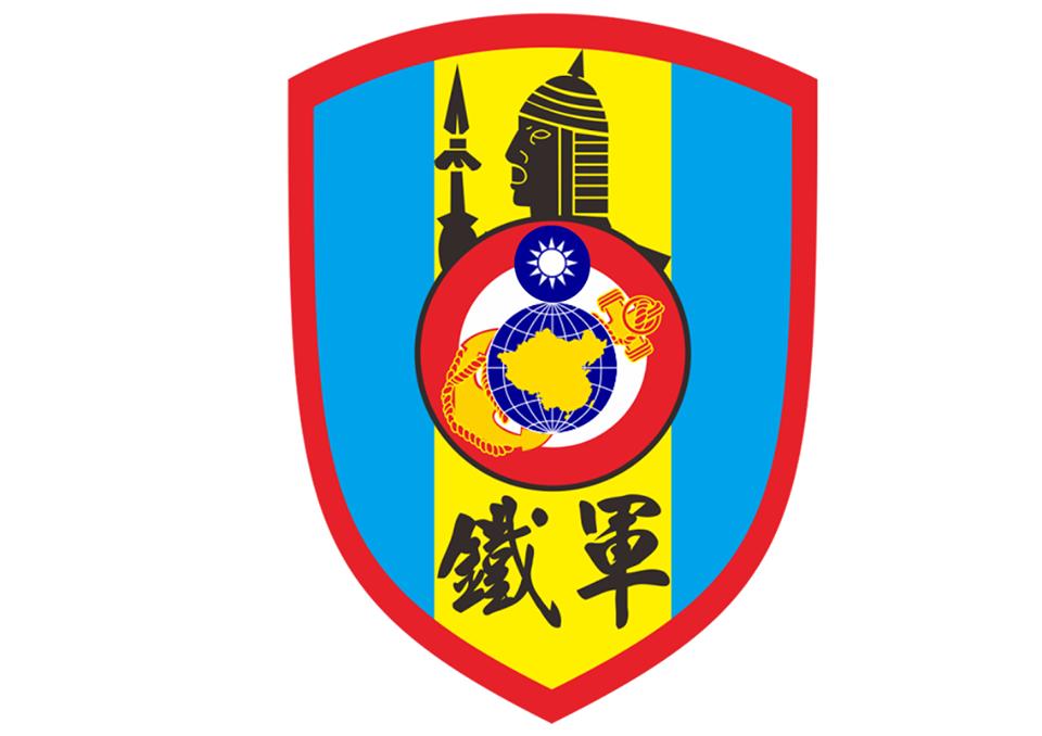 陸戰99旅「鐵軍」隊徽,沿襲自前身陸軍81師。圖/引自海軍陸戰99旅臉書