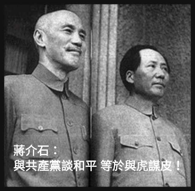時代力量立委黃國昌引述蔣介石曾說過的話,諷刺現在的中國國民黨人,不僅早已棄如敝屣...