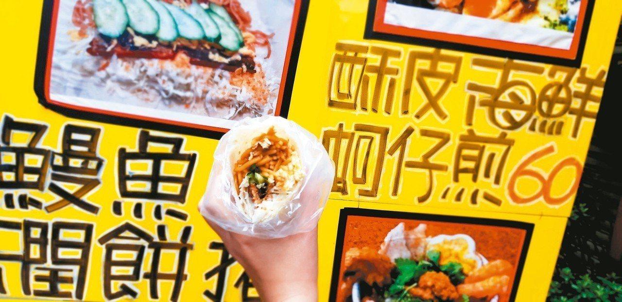 基隆巷弄推出澎湃版「鰻魚潤餅捲」,厚實潤餅捲吸睛。 記者賴郁薇/攝影