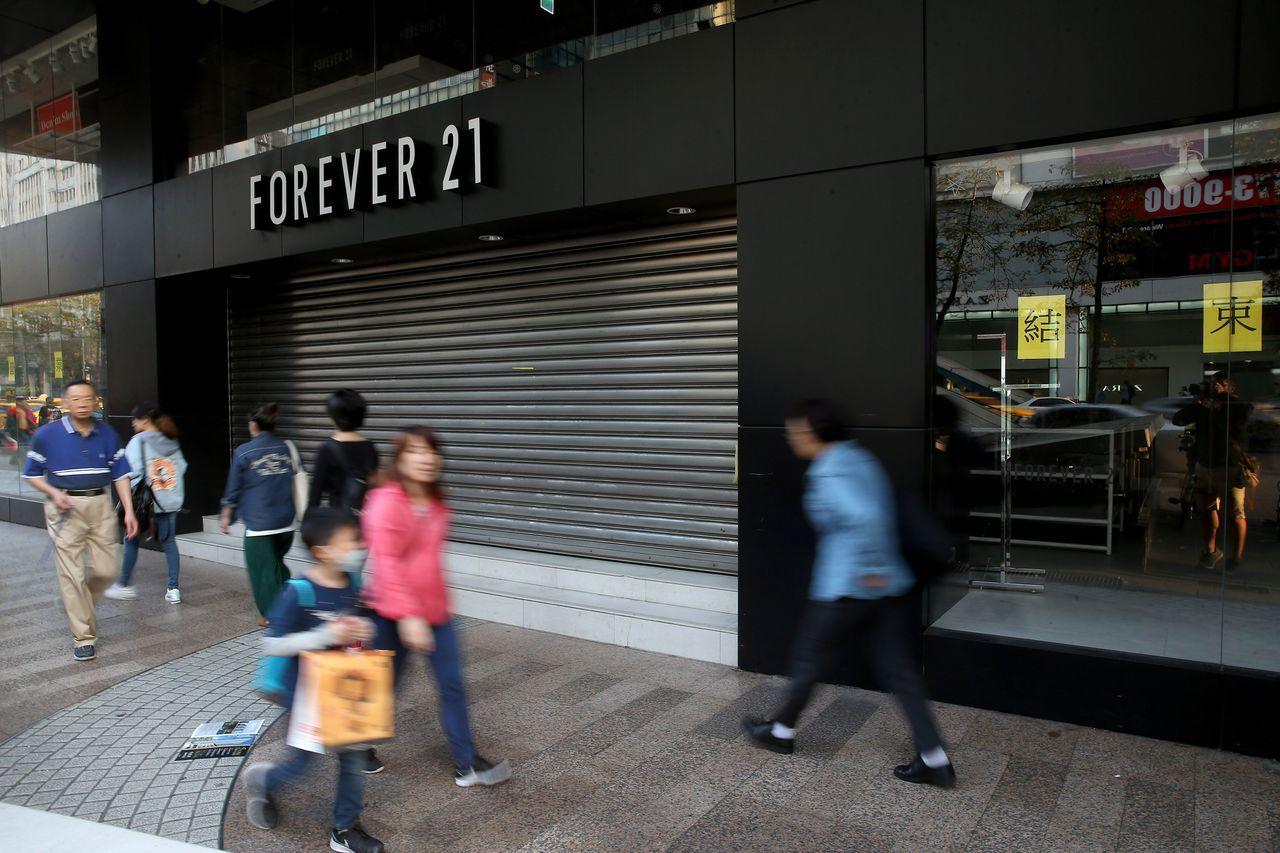 台北東區房租高漲,美國品牌「Forever21」也撤出。記者余承翰/攝影