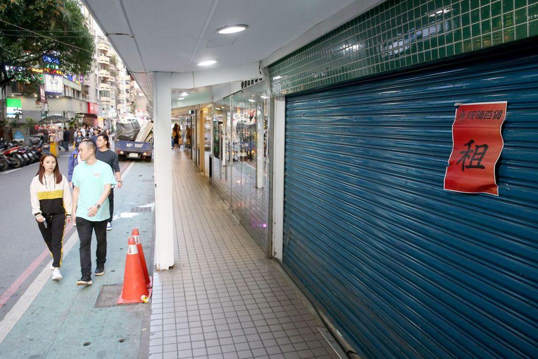 為了救東區倒店潮,台北市府拋出「空屋稅」構想,房仲、學者看法兩極。記者余承翰/攝...
