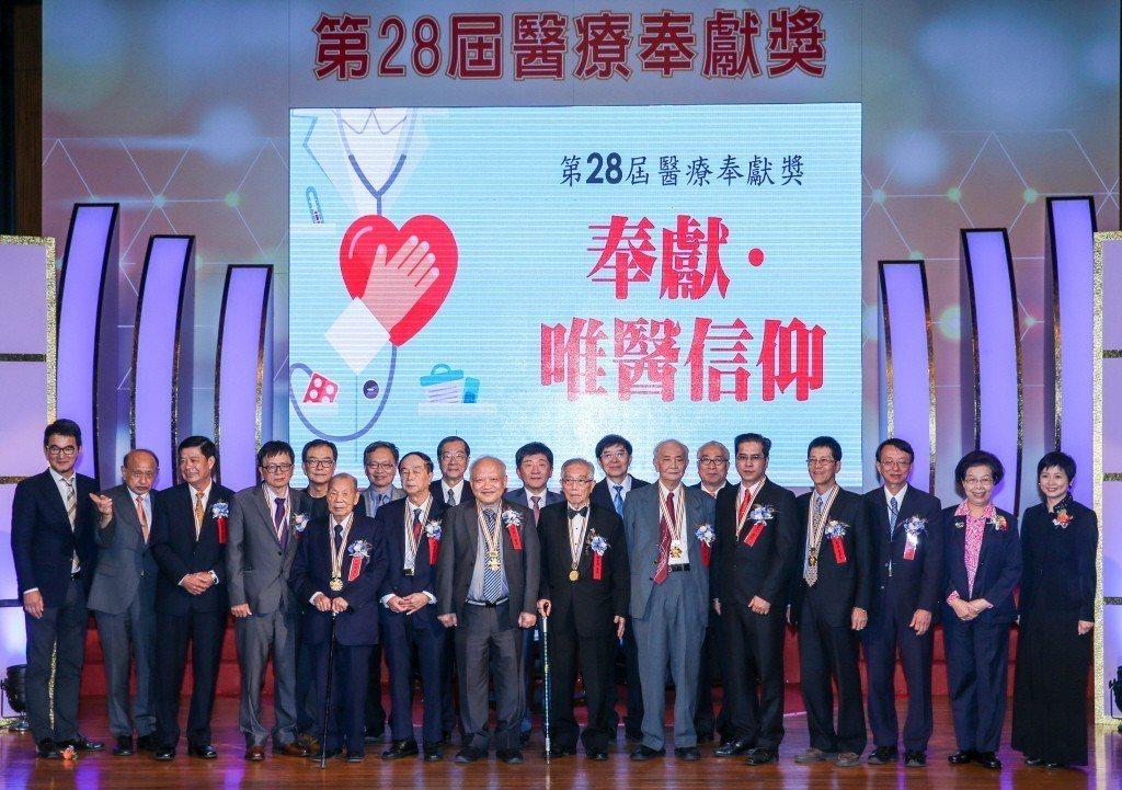 去年第28屆醫療奉獻獎,得獎者與來賓合影留念。 圖/聯合報系資料照片