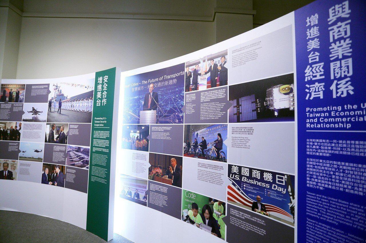 高雄歷史博物館展出「台灣關係法40周年特展」,讓民眾瞭解台美關係的發展。 圖/聯...