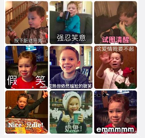 「假笑男孩」加文被做成各式各樣的表情包。 圖/取自新浪微博