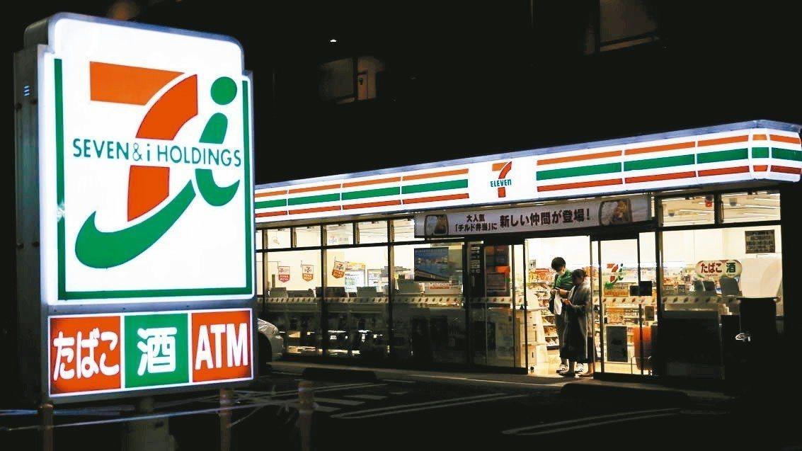 日本小七改變快速展店的經營策略。 路透