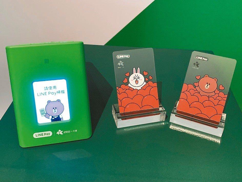 LINE創辦人申俊浩盼引領自家通訊軟體,轉型成為行動支付應用程式巨擘。 本報系資...