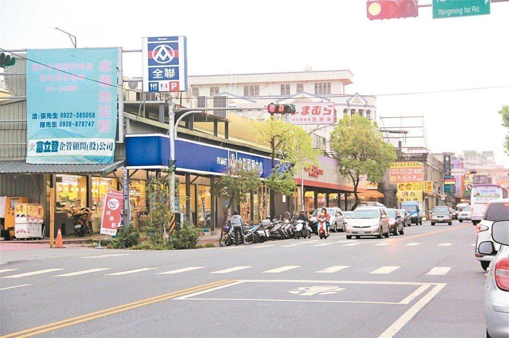 宜蘭東區成房市新亮點。 圖/台灣房屋提供