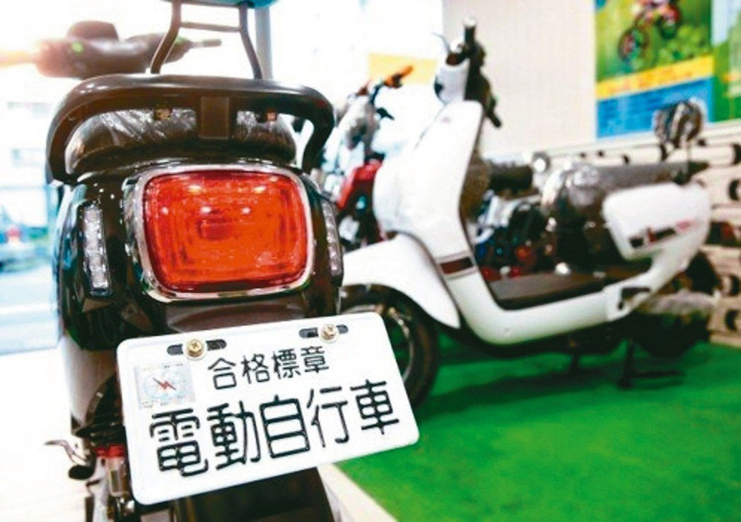 擅自改裝電動自行車最重處新台幣5400元的罰鍰;騎乘電動自行車超速最重罰1800...