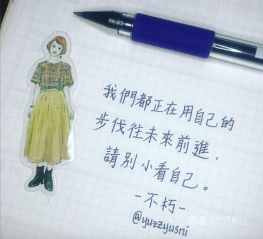 在台灣9年,尤絲妮講起中文跟台灣人沒兩樣,她也喜歡看中文,聽蘇打綠的歌曲,隨筆記...
