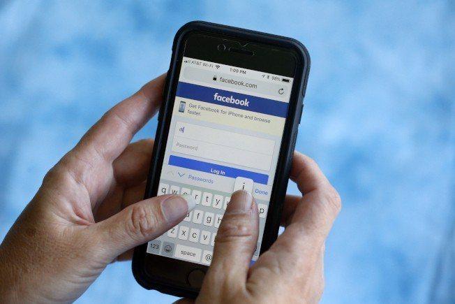 最新調查報告中指出,臉書(Facebook)存在著公然販售消費者個資的「黑市」。...