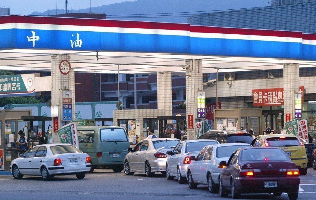台灣中油公司自8日凌晨零時起汽、柴油價格分別調漲0.2元、0.4元,調整後的參考...