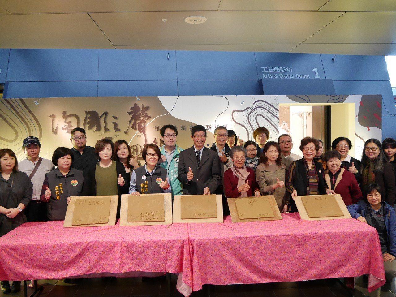 「陶雕之聲、木藝迴響」謝鴻達陶瓷工藝特展4月3日起在台灣客家文化館展出。圖/客發...