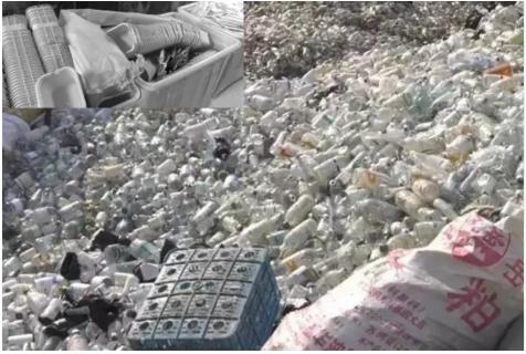 央視曝光的醫療垃圾黑色產業鏈,普遍存在河南、山東、山西等地。取自齊魯晚報