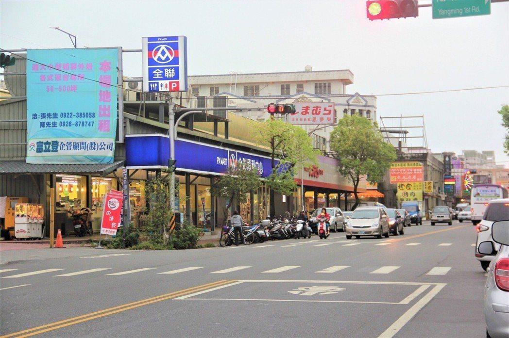 宜蘭東區 圖/台灣房屋提供
