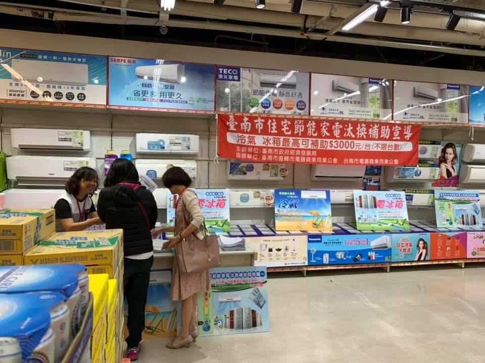 臺南住宅節能補助超熱門,開辦滿月申請達5000件。圖/台南市經濟發展局提供