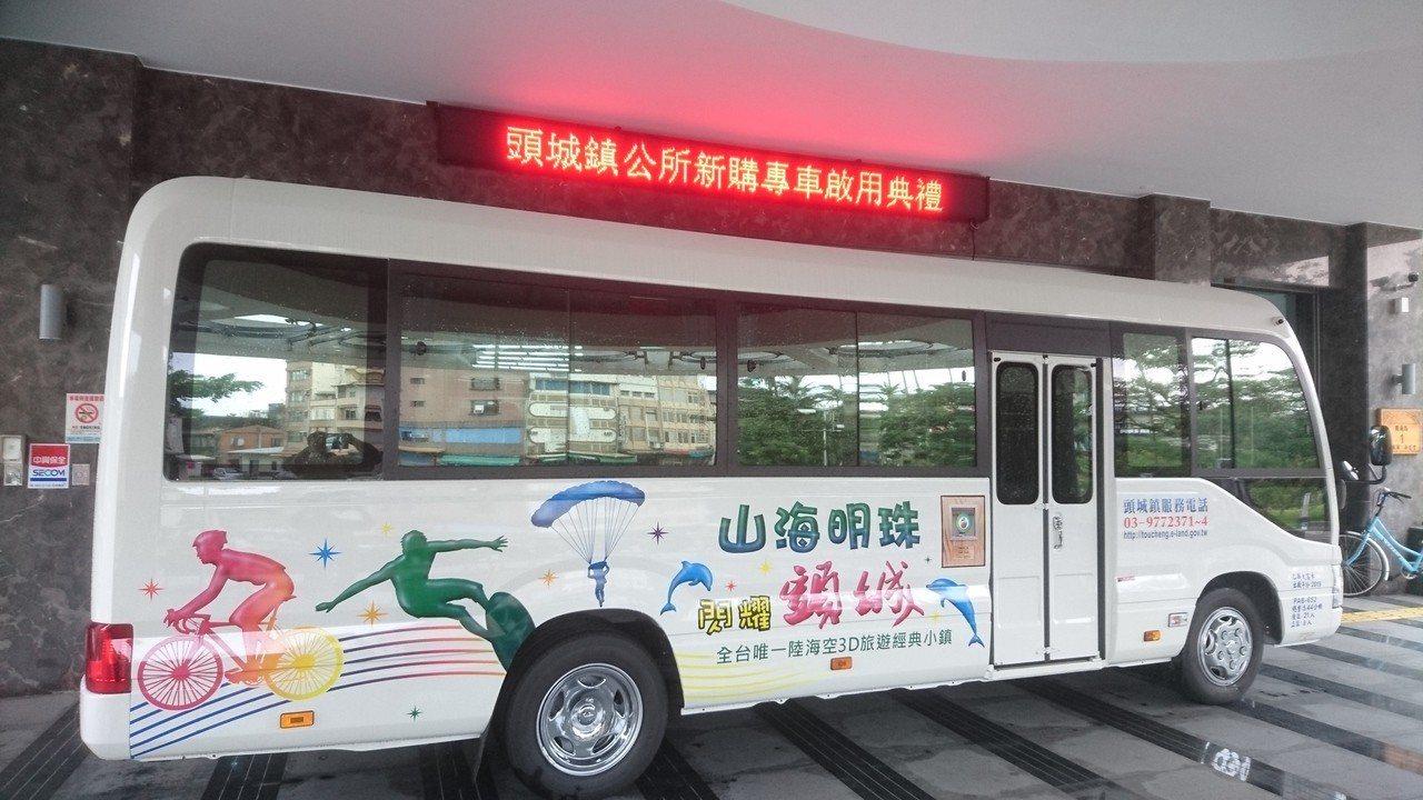 台灣東北角海岸線彎且長,其中,宜蘭縣頭城鎮地形狹長,開辦專車8年累計里程數破了5...