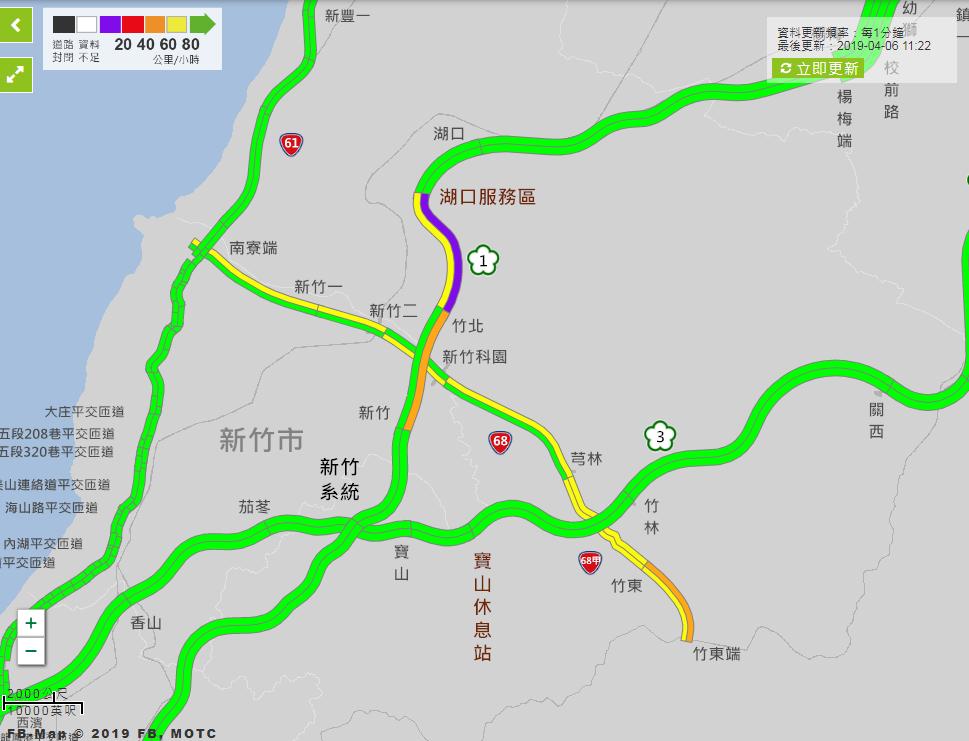 國1北上竹北-湖口服務區路段紫爆,時速只有11公里。圖/取自高速公路1968網站