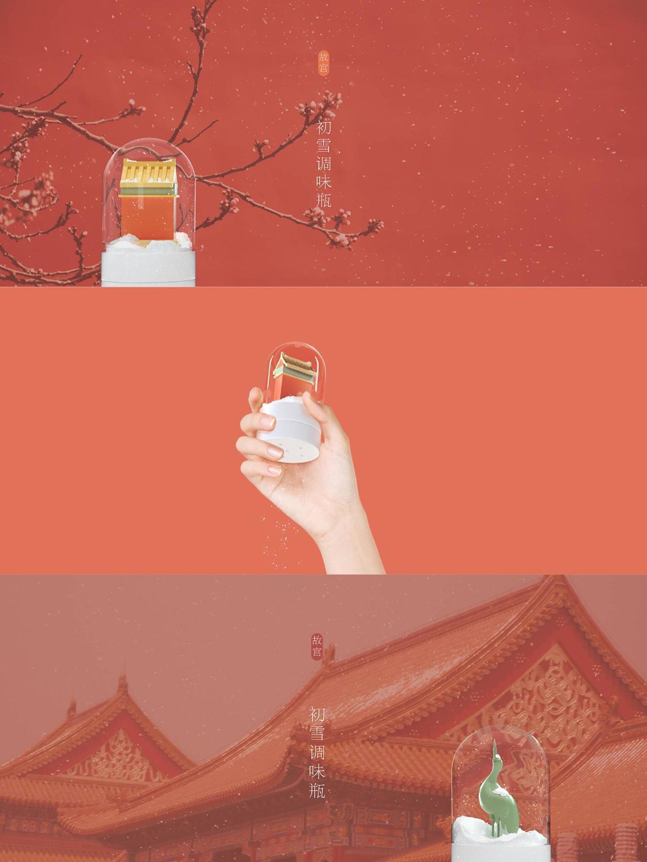 北京故宮文創商品「初雪」調料罐,以宮牆、石獅和銅鶴造型,網友評價讓廚房直接升級為...