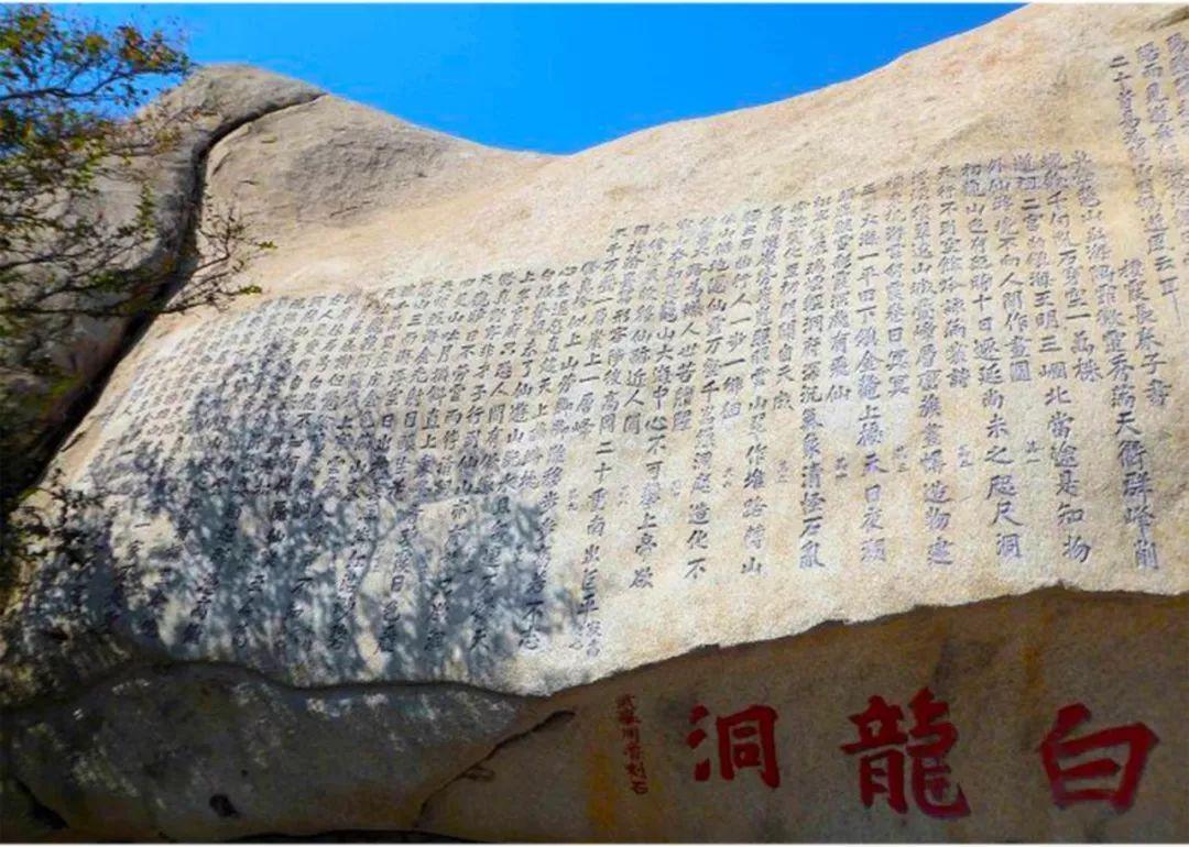 青島的嶗山是道教聖地,創立全真道的掌教丘處機還在嶗山留下40餘首詩詞。取自搜狐