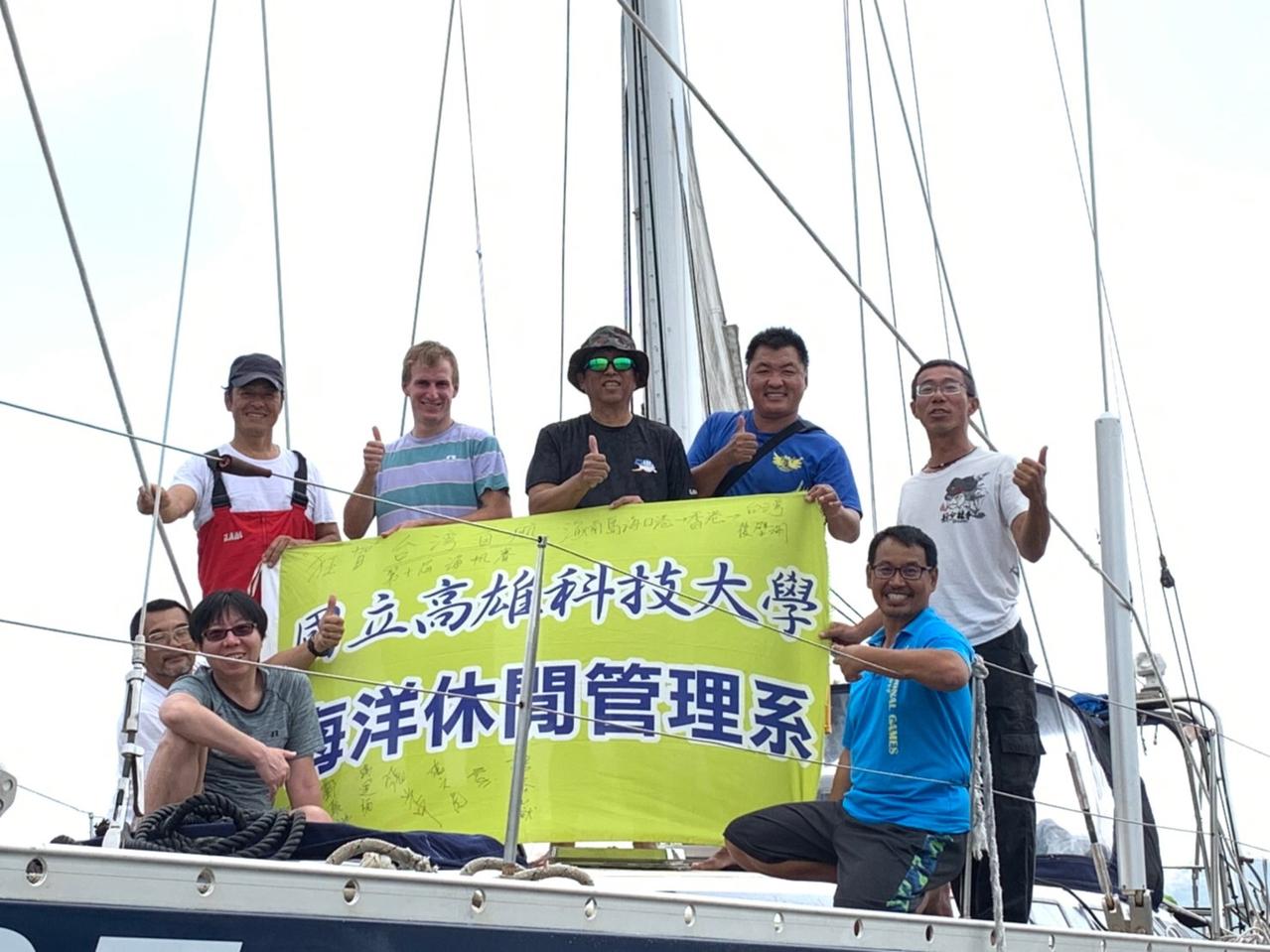 高科大海休系船隊挑戰「2019第十屆環海南島國際大帆船賽」。圖/楊泰嶽提供