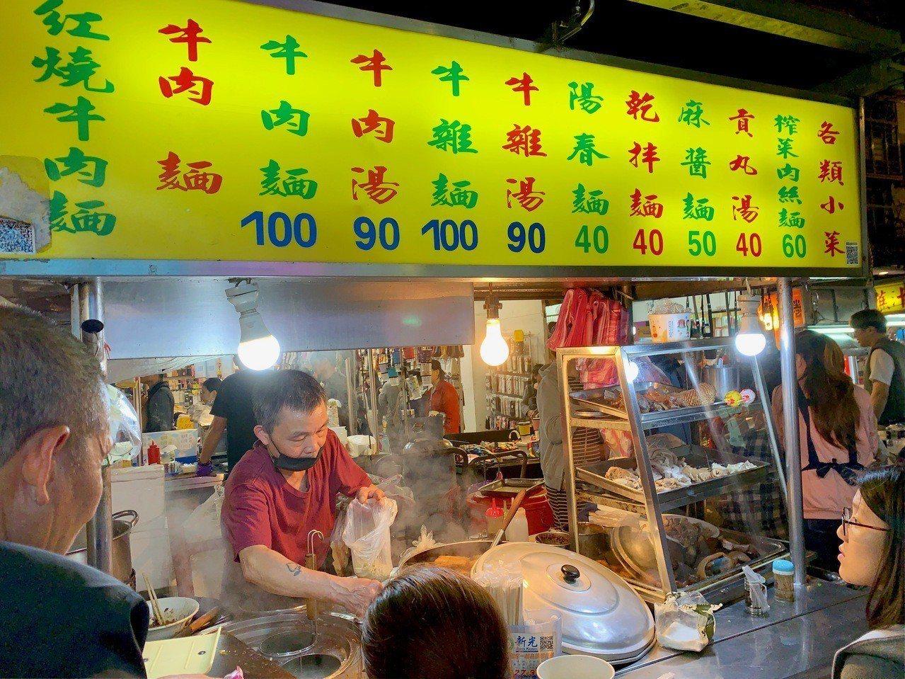 除牛肉之外也有其他口味可選。記者張芳瑜/攝影