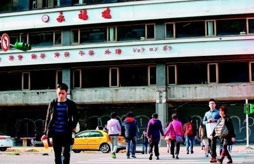 台北東區房租高漲,造成不少知名老店、連鎖業者棄守東區店面。 圖/報系資料照片