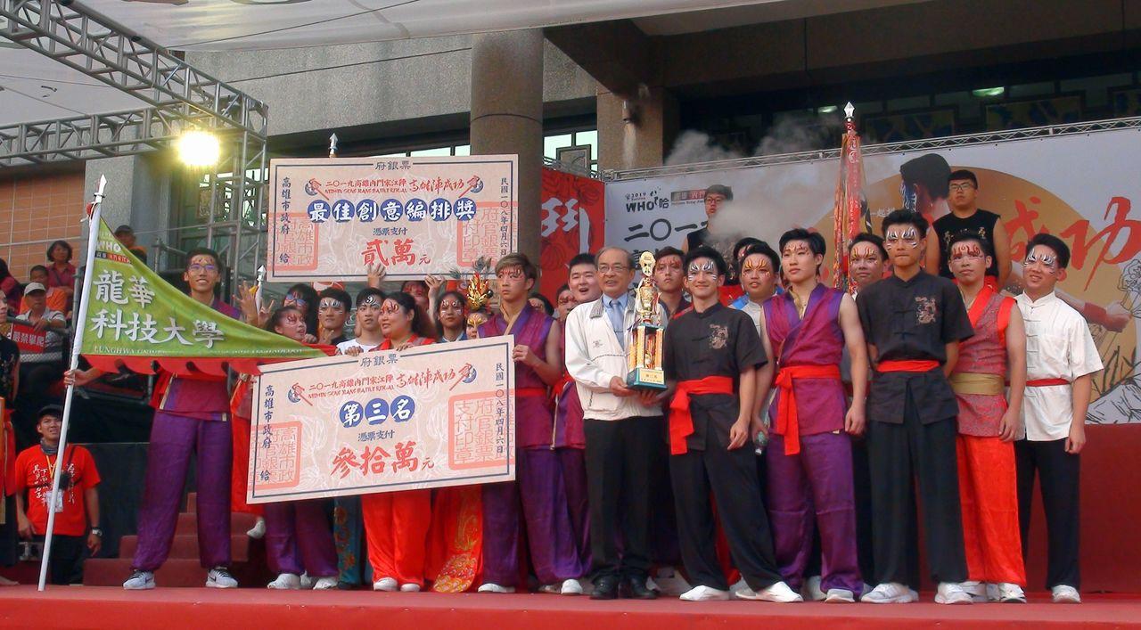 去年冠軍隊龍華科大,今年只拿下第三名,可惜未能連莊。記者王昭月/攝影
