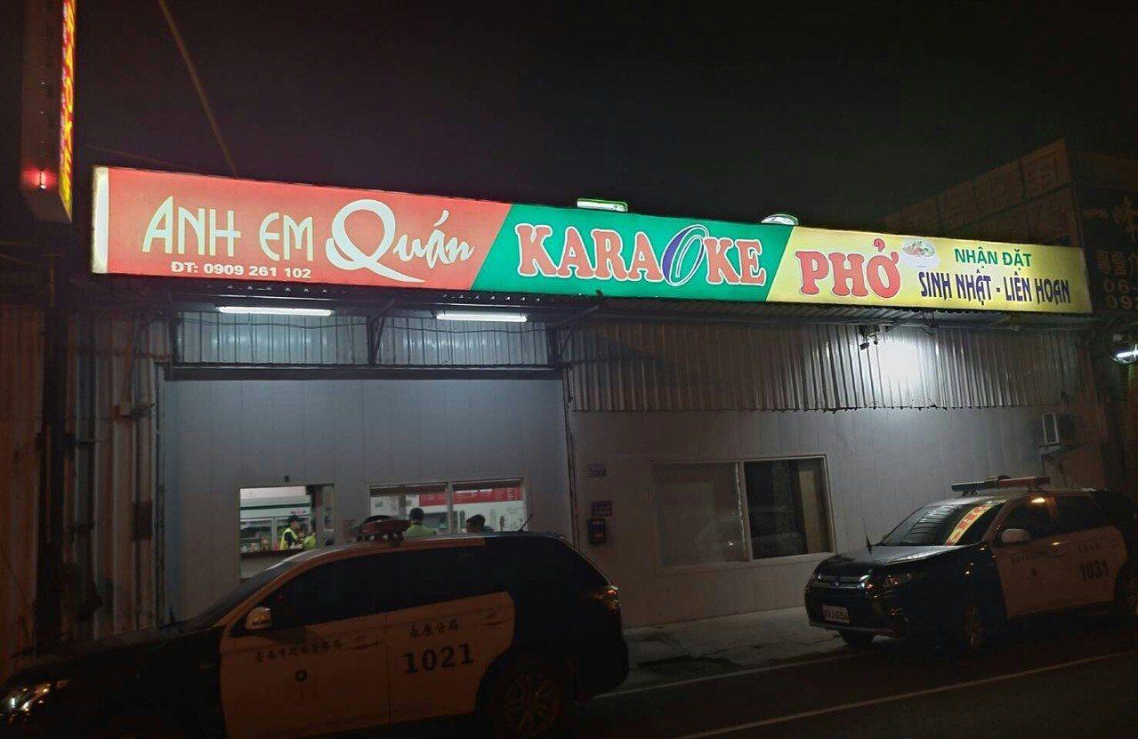 台南市永康中正路越南小吃店一再違規,警方不斷臨檢業者被迫停業。圖/警方提供