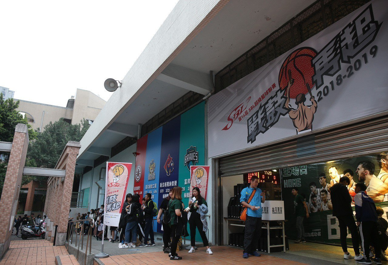 SBL明天將進行例行賽封關戰。圖/中華籃球協會提供