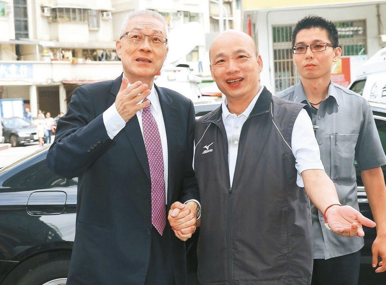 圖為吳敦義和韓國瑜兩人日期在黨主席選舉後見面握手畫面。本報資料照片
