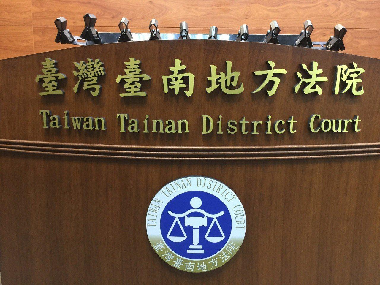 台南地院認謝姓男子放火燒燬他人所有之草皮,致生公共危險,處1年4月徒刑,可上訴。...