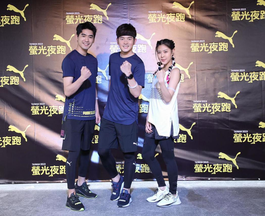 涂善存(左起)、宥勝、Erika參加螢光夜跑。圖/PUMA提供