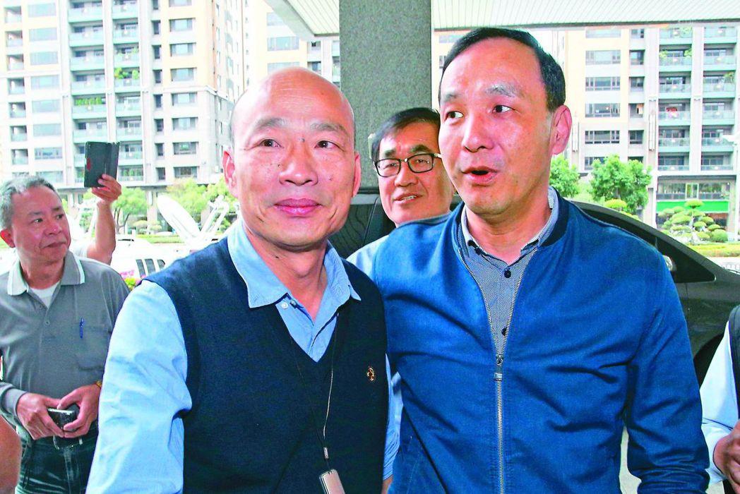 韓國瑜與朱立倫。圖/聯合報系資料照片