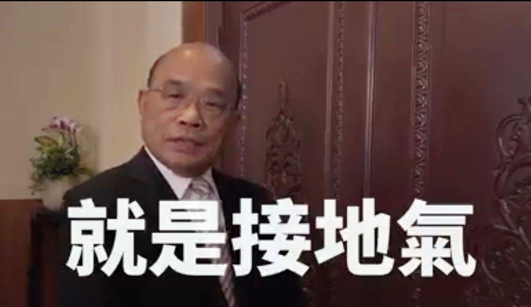 行政院長蘇貞昌到各部會首長,都用臉書作為傳播政策和塑造形象的主要工具。 圖/取自...