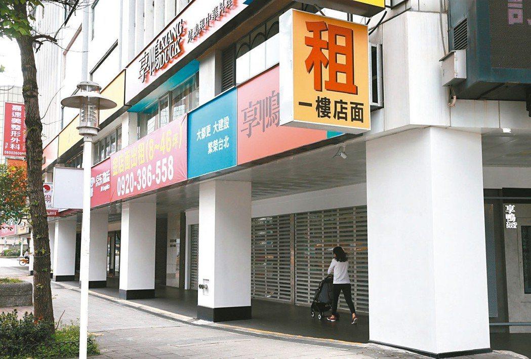 台北東區商圈近年倒店不斷,店面價格一路下滑,但住宅房價不跌反漲。圖為頂好商圈的店...