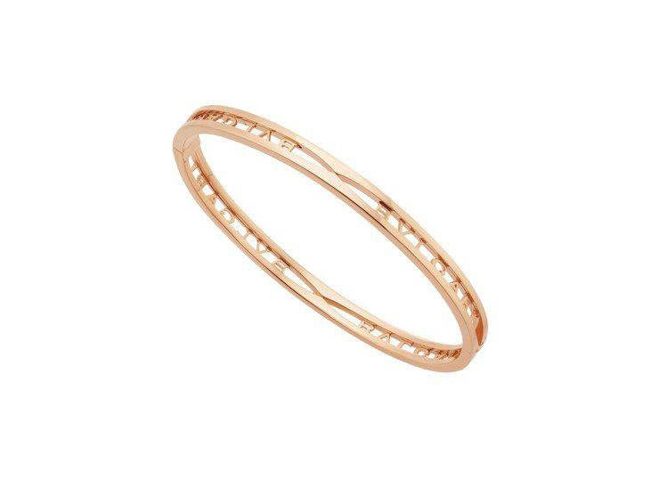 寶格麗B.zero1系列20周年紀念版玫瑰金鏤空雕刻手環,約12萬3,600元。...