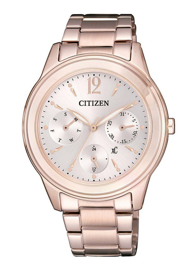 星辰FD2064-59A腕表,不鏽鋼表殼,約16,800元。圖/Citizen提...